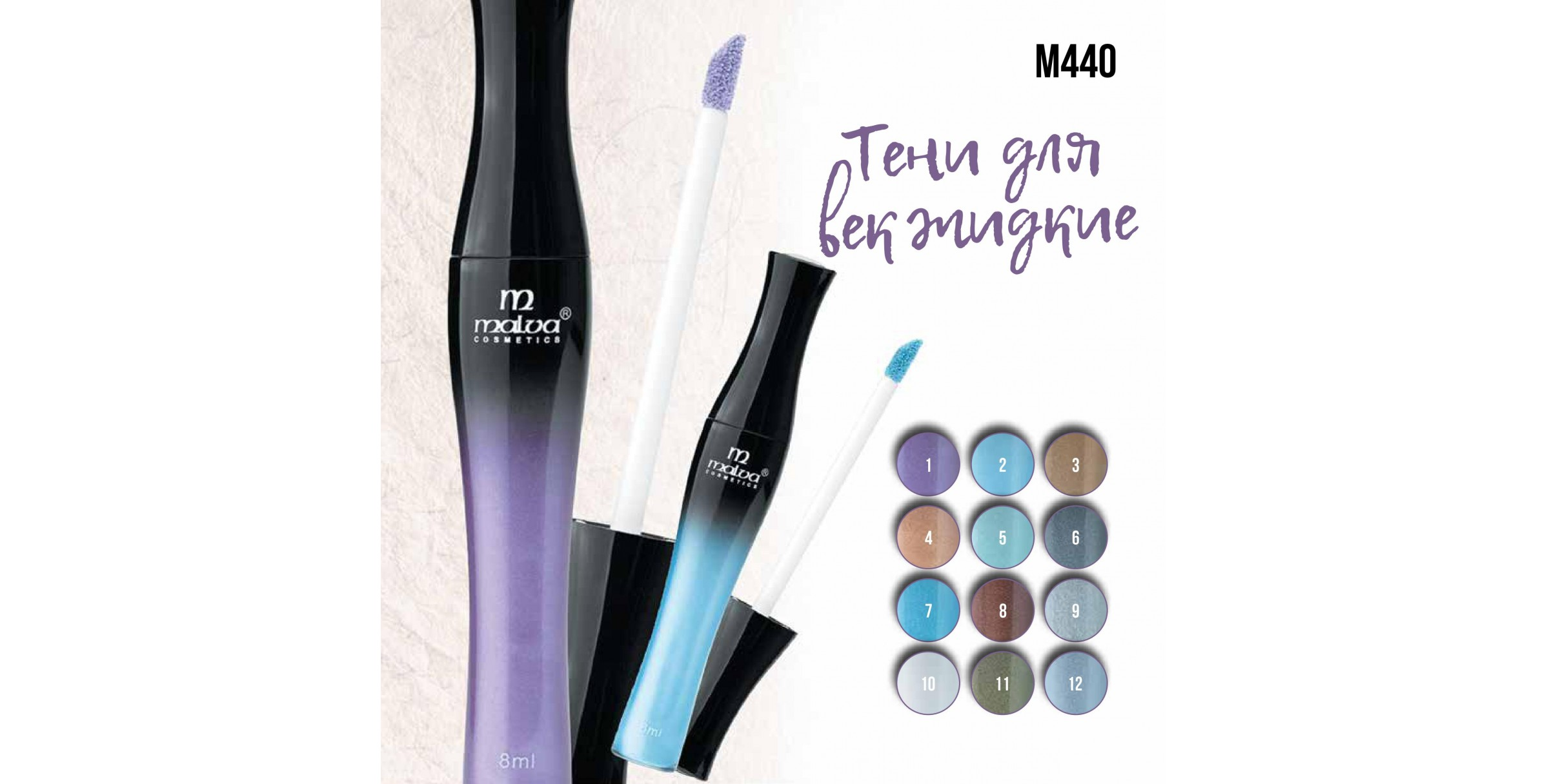 NEW Catalog Malva 2017
