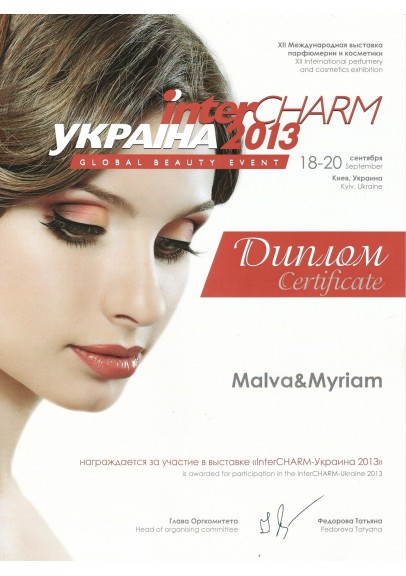 Диплом InterCharm-2013